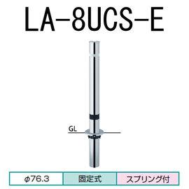 LA-8UCS-E