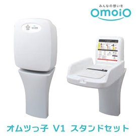 オモイオ TS-V1‐S