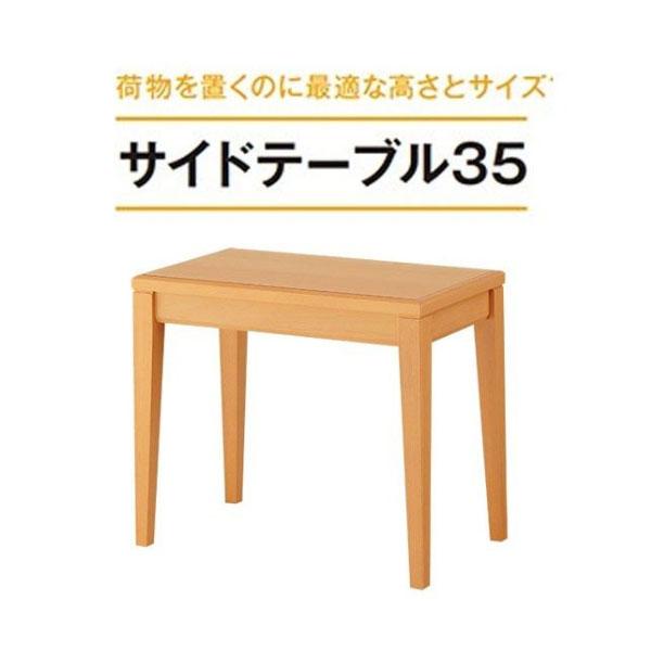 オモイオ サイドテーブル