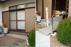 車いす段差昇降機・設置事例:前橋市SH様邸