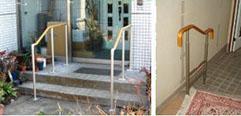 施工事例3:玄関ポーチ・玄関上框手すり:前橋市IK様邸
