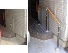 施工事例7:玄関ポーチ手すり