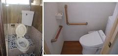 施工事例8:和トイレから洋トイレへの改修:前橋市ST様邸